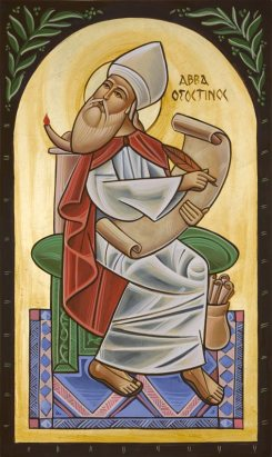 Augustine_of_hippo_icon_coptic