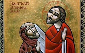 jesus-healing-the-blind-man-icon.jpg