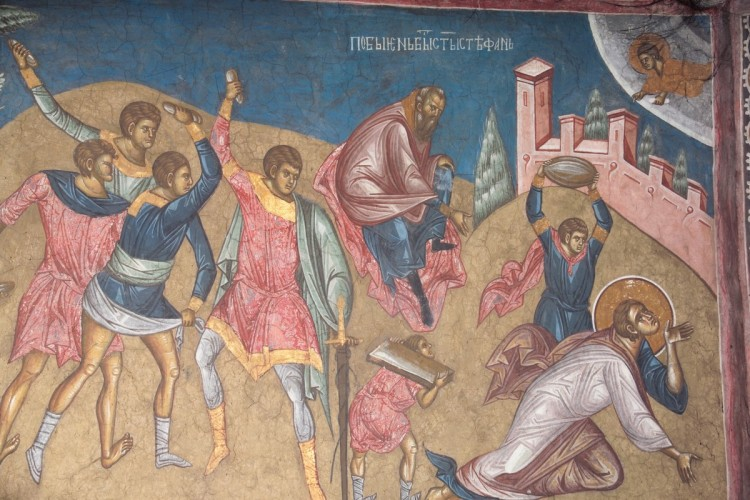St. Stephen the Protomartyr being stoned.jpg